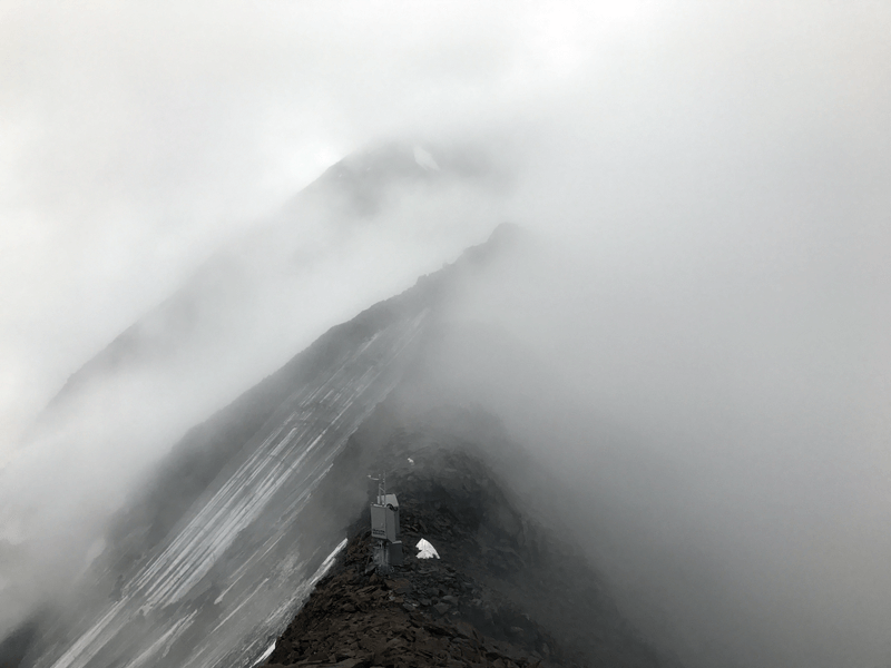 Blick über den Grat zum Gipfelbereich